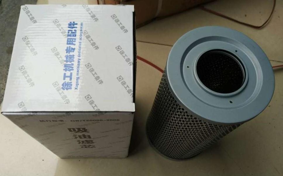 Фильтр гидравлический LW300F 803164960