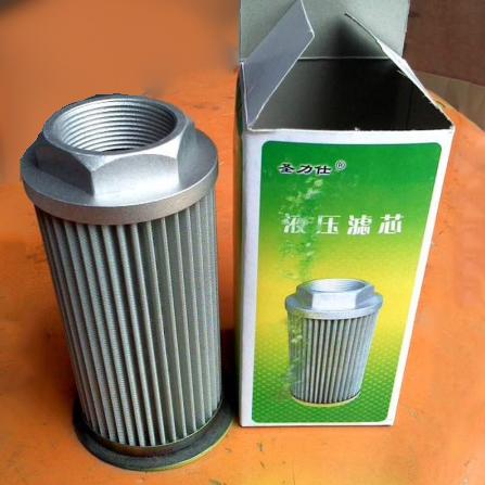 Фильтр (элемент) КПП с клапаном возвратный (наружняя резьба) LW300F WL-100X100-J
